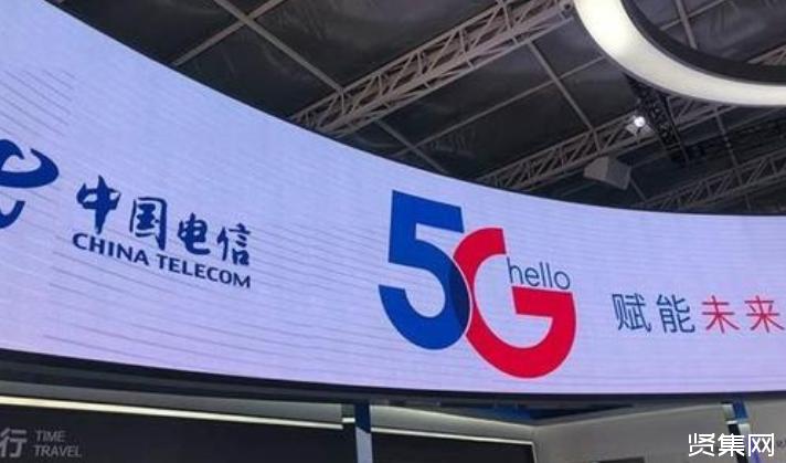 """万和电气与华为、中国电信联手建立""""万和·5G创新基地""""-贤集网资讯"""