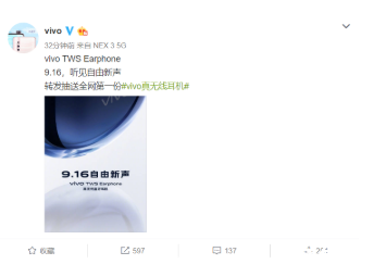vivo将推出TWS蓝牙耳机新品———vivo TWS Earphone