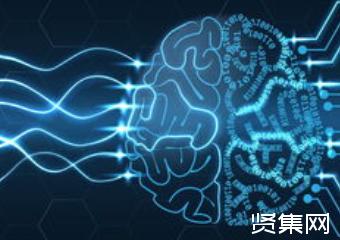 《人工智能数据安全白皮书(2019)》指出:人工智能正面临这几大数据安全风险