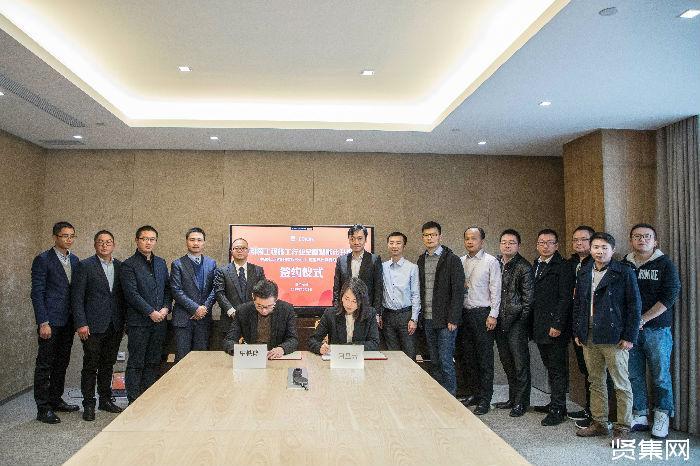 阿里云与中铁隆签署合作,共同打造大型工程施工行业数字化转型标杆-贤集网