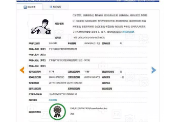 真功夫回应侵权:多年未被判侵权,将应诉-贤集网