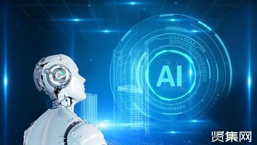 AI,2030年中国有望成为AI领域的全球领跑者-贤集网