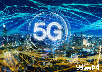 上海将加快智慧城市建设,预计2020年将建成2万个5G基站-贤集网