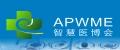 亚太(广州)智慧医疗博览会