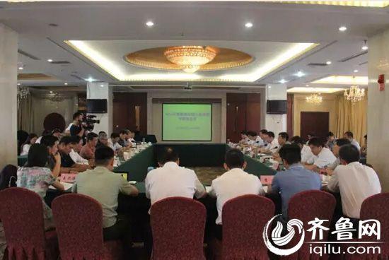 淄博召开2016年国家森林防火指挥部专家组会议
