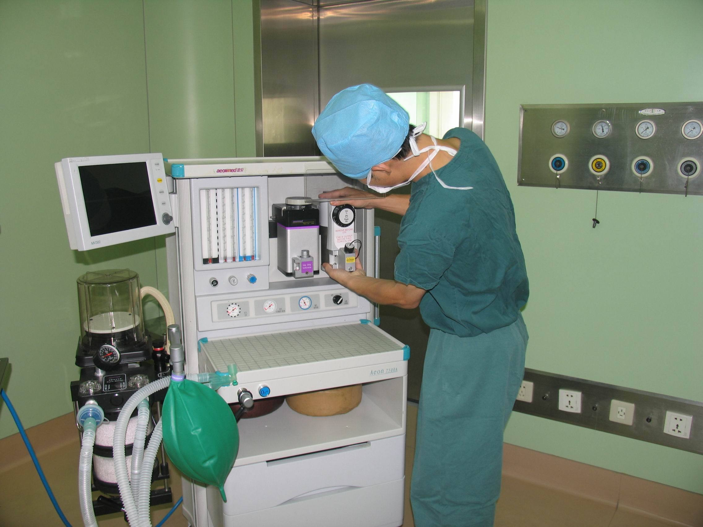 > 医疗器械维修工程师