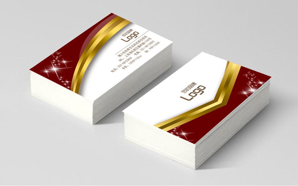 商品包装设计是指在商品流通过程中为保护商品,方便储运,促进销售,按