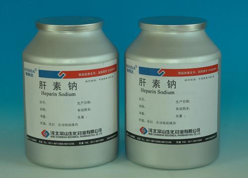 肝素钠原料药的介绍