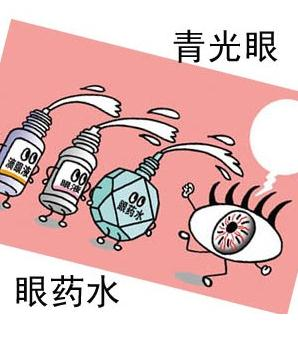 长期用激素类眼药水有什么危害