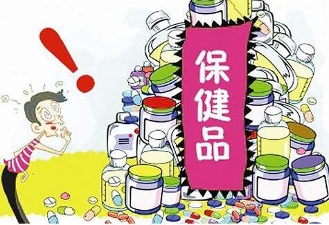 保健品生产中常见的非法添加剂有哪些