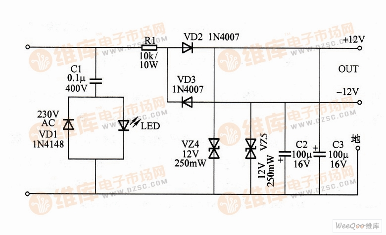 无变压器的12v双电源供电电路图