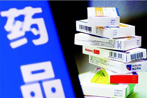 药品外观质量检测制度