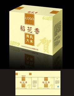 纸盒变形、黏口歪斜、错位、溢胶的原因与解决办法