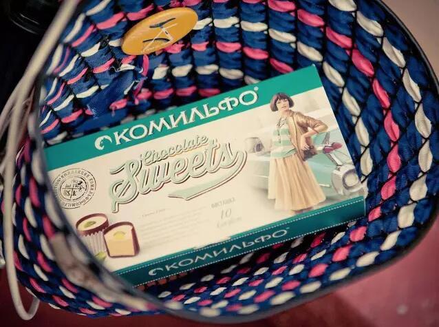 糖果品牌包装设计欣赏(二)