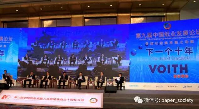 2026年中国纸业版图十大猜想(二)
