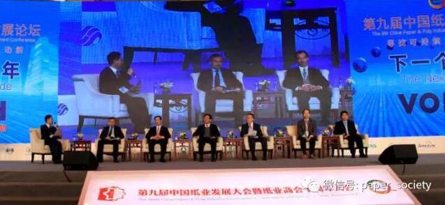 2026年中国纸业版图十大猜想(一)