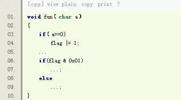 注意!嵌入式C语言易犯错的几个地方