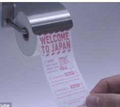 """""""手机卫生纸""""目前在成田机场的卫生间里配备"""