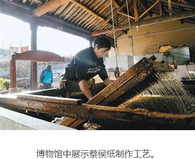 """刘晓东:108道工序制成一张""""蔡侯纸"""""""