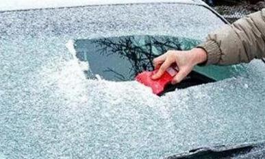 预防和去除车窗玻璃结冰的办法