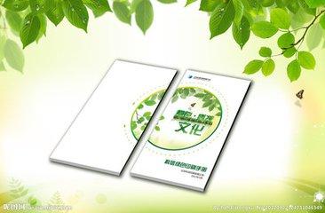 绿色印刷的现状及发展讨论