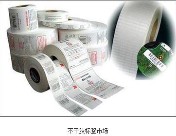 浅析不干胶标签市场需求与发展
