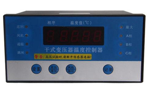 变压器温度的规定介绍