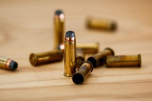 美军方寻求可生物降解的子弹材料