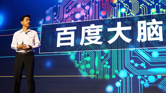 看待中国人工智能应理性自信