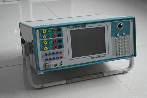 继电保护常用的仪用互感器