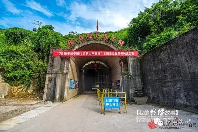 揭秘中国最大地下核工程(多图)(上)