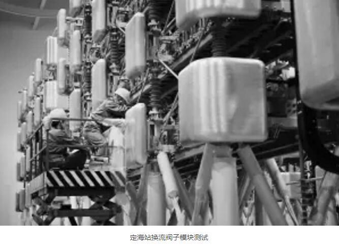 全球首个投入工程应用的高压直流断路器研发纪实