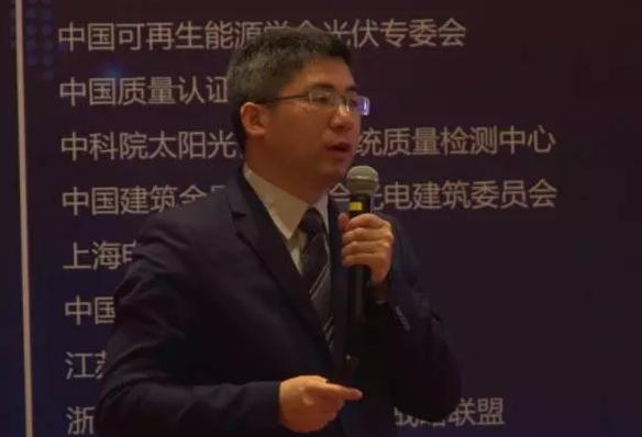 陈军松:通过数据检测判断分布式电站的品质