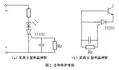 直流开关电源的保护电路设计方法(实用)