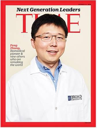 CRISPR关键专利之争:张锋团队获胜