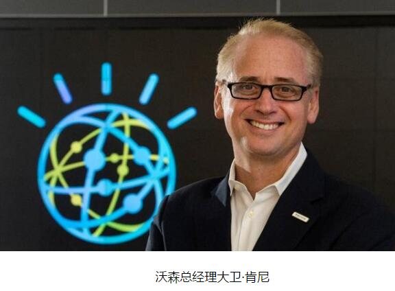 IBM如何在人工智能领域对抗谷歌