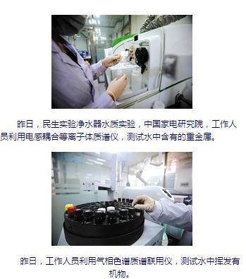 纯净水处理器VS一般水质处理器,哪个出水水质好?