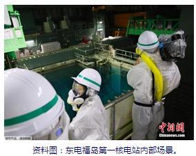 日本激光照射核电站的乏燃料测定所含物质的新技术