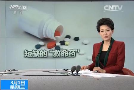 """儿童药品短缺成重灾区 多部门""""出谋划策"""""""