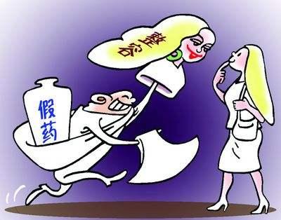 中国流通的日本人胎素微整形药剂是假的