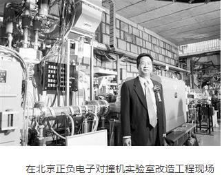 秦科雁:北京正负电子对撞机重大改造工程火灾自动报警系统研发历程