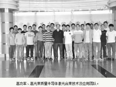 我国高功率、高光束质量半导体激光合束技术研究历程与发展