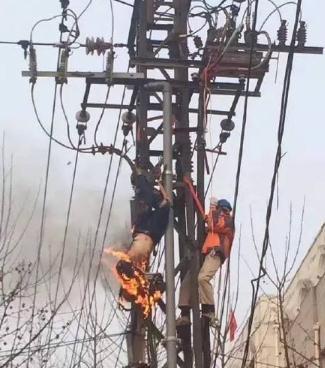 3月21日江苏丰县的电工触电起火事故通报