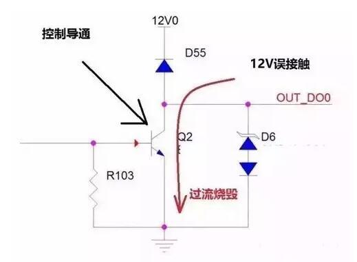 lm723过流保护可调电源电路图