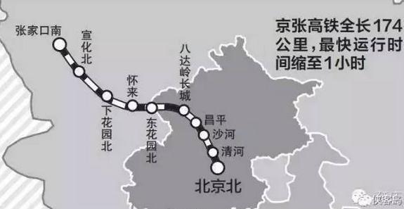 詹天佑:老京张铁路见证百年屈辱与梦想图片