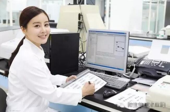病原微生物实验室生物安全管理条例