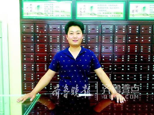 神农大药房姬中正:中医中药类的大学生利用专业功底创业