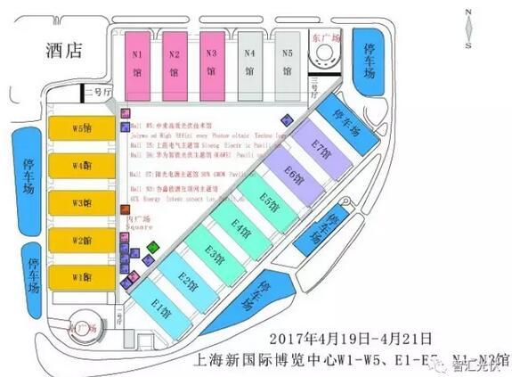 SNEC第11届(2017)国际太阳能产业及光伏工程(上海)展览会观展攻略