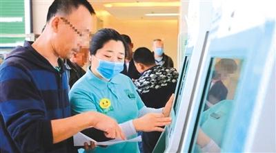 北京医疗改革新政实施后,医院、患者、管理者如何说?
