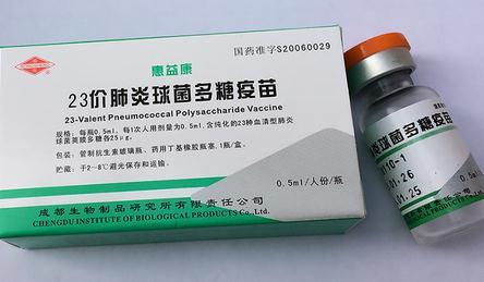 23价肺炎球菌多糖疫苗:国产与进口选哪个好?